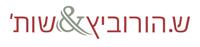 ש. הורוביץ ושות', עורכי דין, נוטריונים ועורכי פטנטים