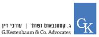 ג. קסטנבאום ושות', עורכי דין