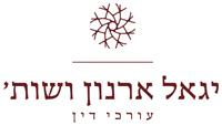 יגאל ארנון ושות' עורכי דין