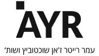 AYR – Amar Reiter Jeanne Shochatovitch & Co.