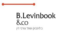 B. Levinbook & Co. Law Office