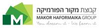 Makor Haformaika
