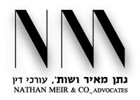 נתן מאיר ושות', עורכי-דין