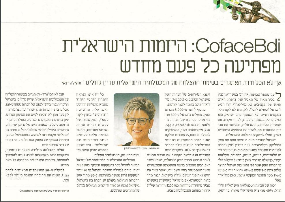 CofaceBdi :היזמות הישראלית מפתיעה כל פעם מחדש