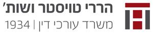 הררי טויסטר ושות'