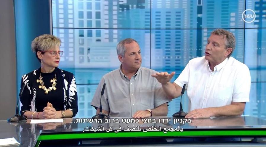 השפעת הרכישות אונליין על ענף הקמעונאות (ערוץ 10)