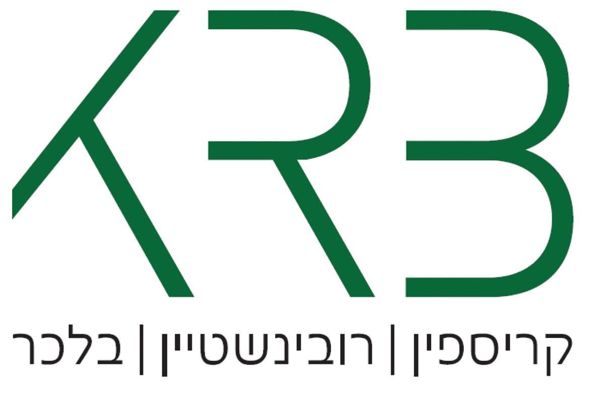 קריספין, רובינשטיין, בלכר ושות', עורכי דין