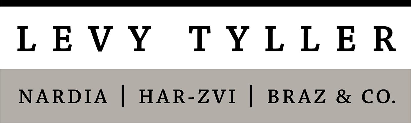 """לוי טילר, נרדיה, הר-צבי, ברא""""ז ושות'"""