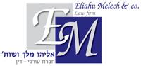Eliahu Melech & Co., Law Firm