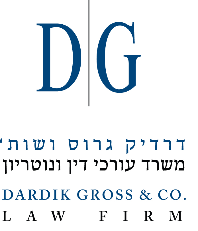 דרדיק גרוס עורכי דין