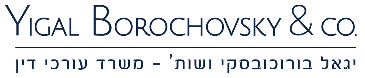 Borochovsky & Co., Law Office