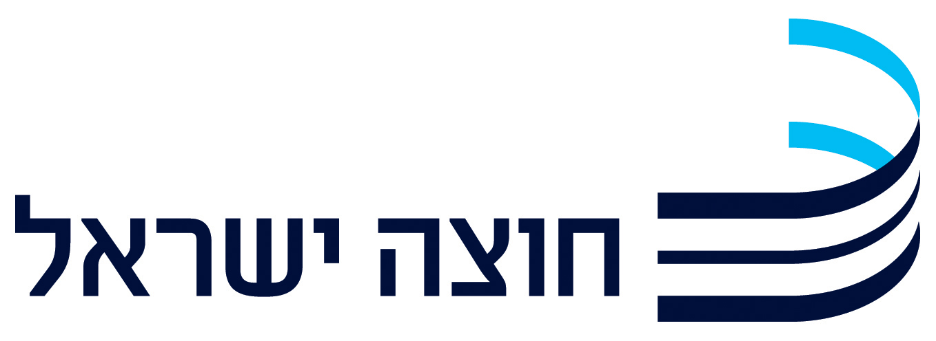 Cross-Israel Highway