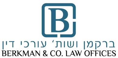 ברקמן ושות', עורכי דין