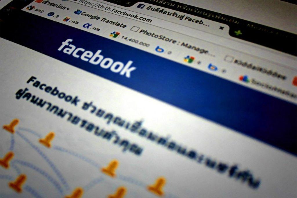 """לשון הרע ברשת הפייסבוק (עו""""ד שלומי וינברג)"""