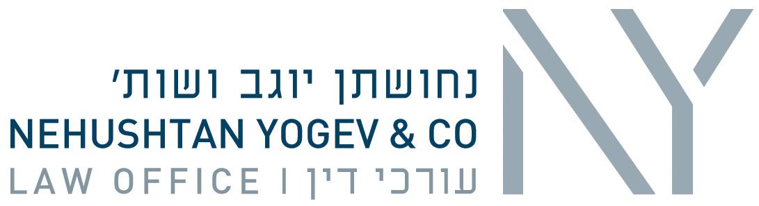 Nehushtan Yogev & Co.