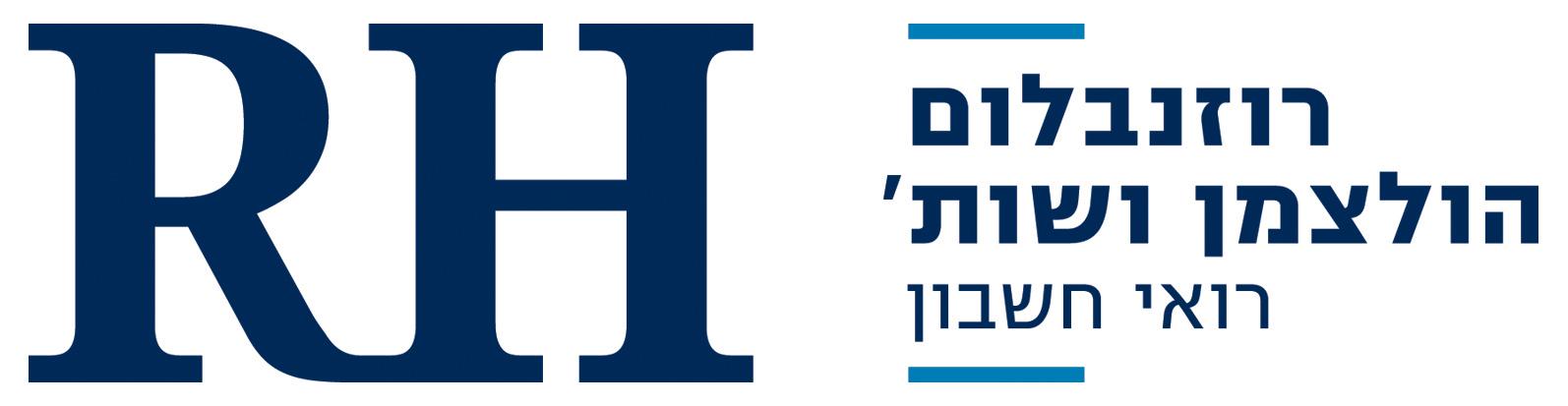 """רוזנבלום הולצמן ושות', רו""""ח"""
