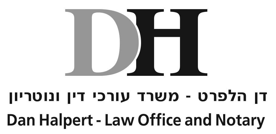 דן הלפרט - חברת עורכי דין ונוטריון