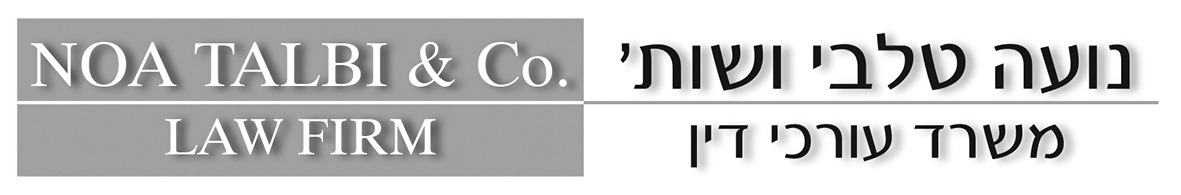 נועה טלבי ושות', משרד עורכי דין