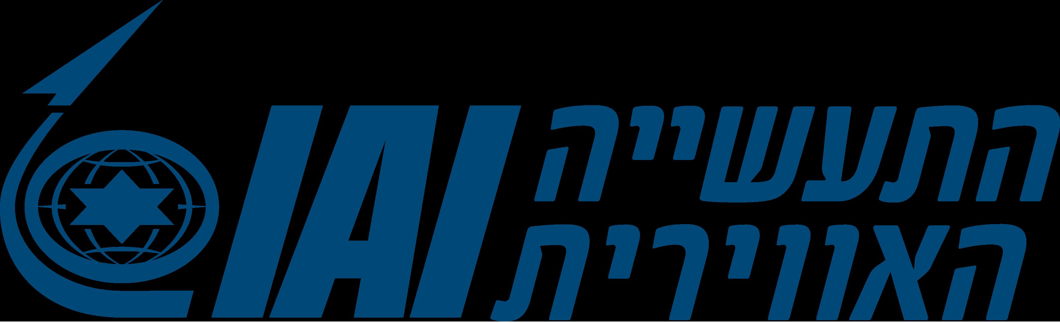 התעשייה האווירית לישראל