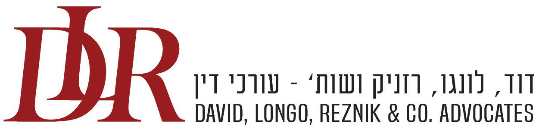 דוד, לונגו, רזניק ושות' עורכי- דין