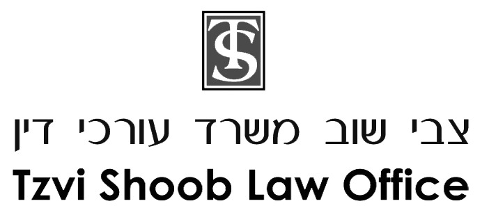Tzvi Shoob Law Office