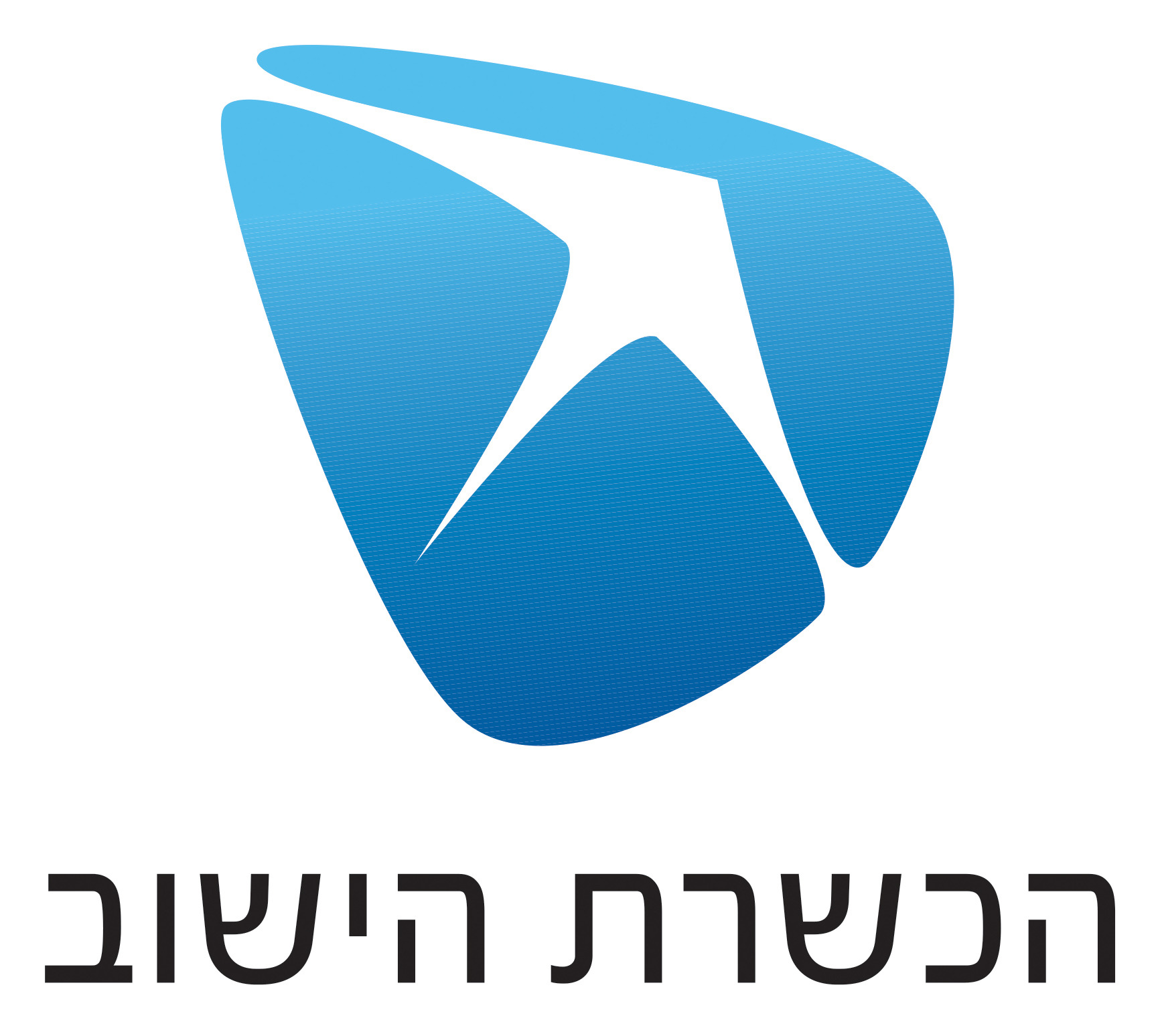 """חברת הכשרת הישוב בישראל בע""""מ"""