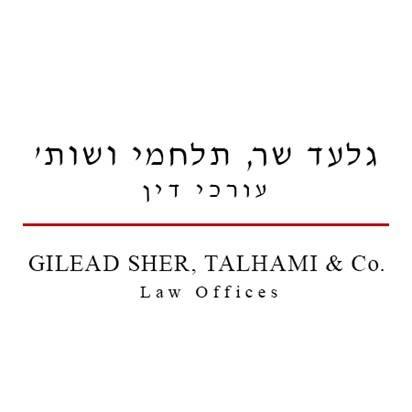 גלעד שר, תלחמי ושות׳, עורכי דין