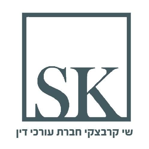 שי קרבצקי - חברת עורכי דין