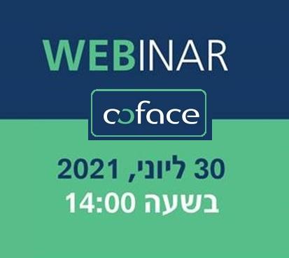 COFACE מתכבדת להזמין אותך לוובינר :תחזית כלכלית גלובלית והמשק הישראלי לאחר COVID 19