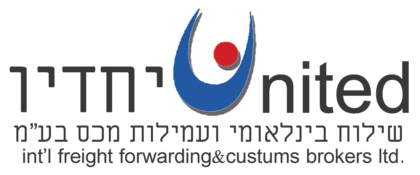 United–International Shipping and Customs Brokerage Ltd.