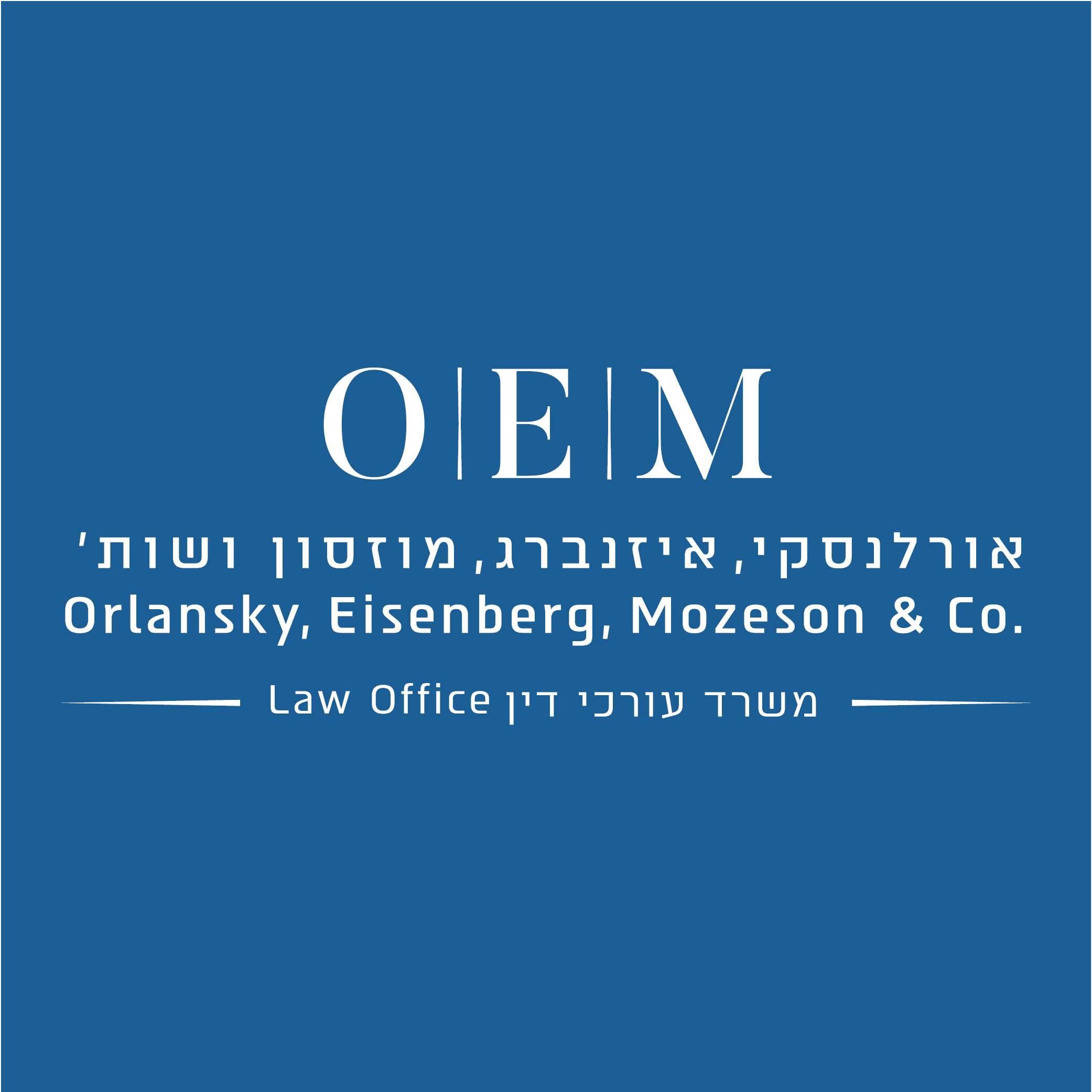 אורלנסקי, איזנברג, מוזסון ושות', עורכי דין