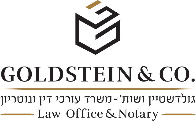 גולדשטיין ושות' - משרד עורכי דין ונוטריון