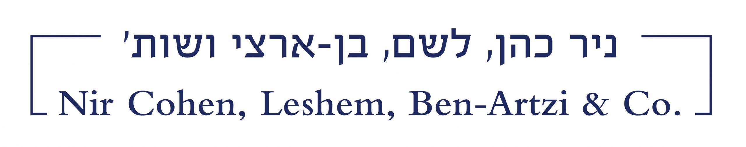 ניר כהן, לשם, בן-ארצי ושות'
