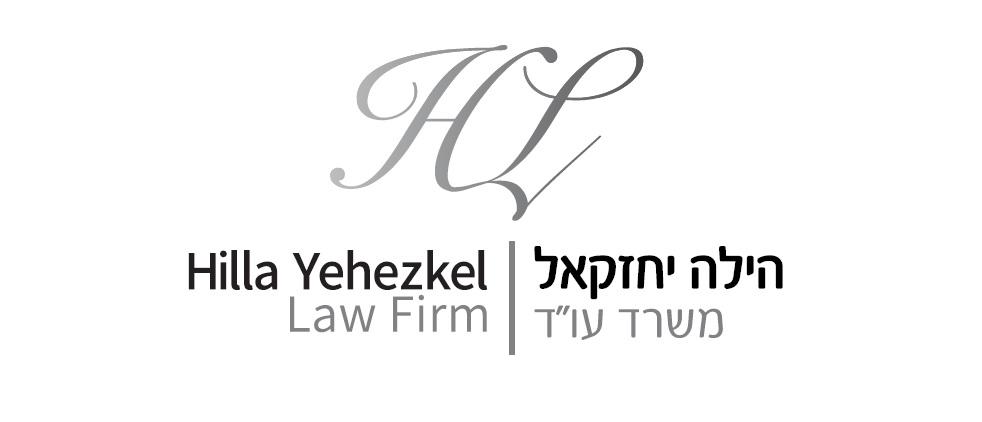 הילה יחזקאל – משרד עורכי דין וגישור