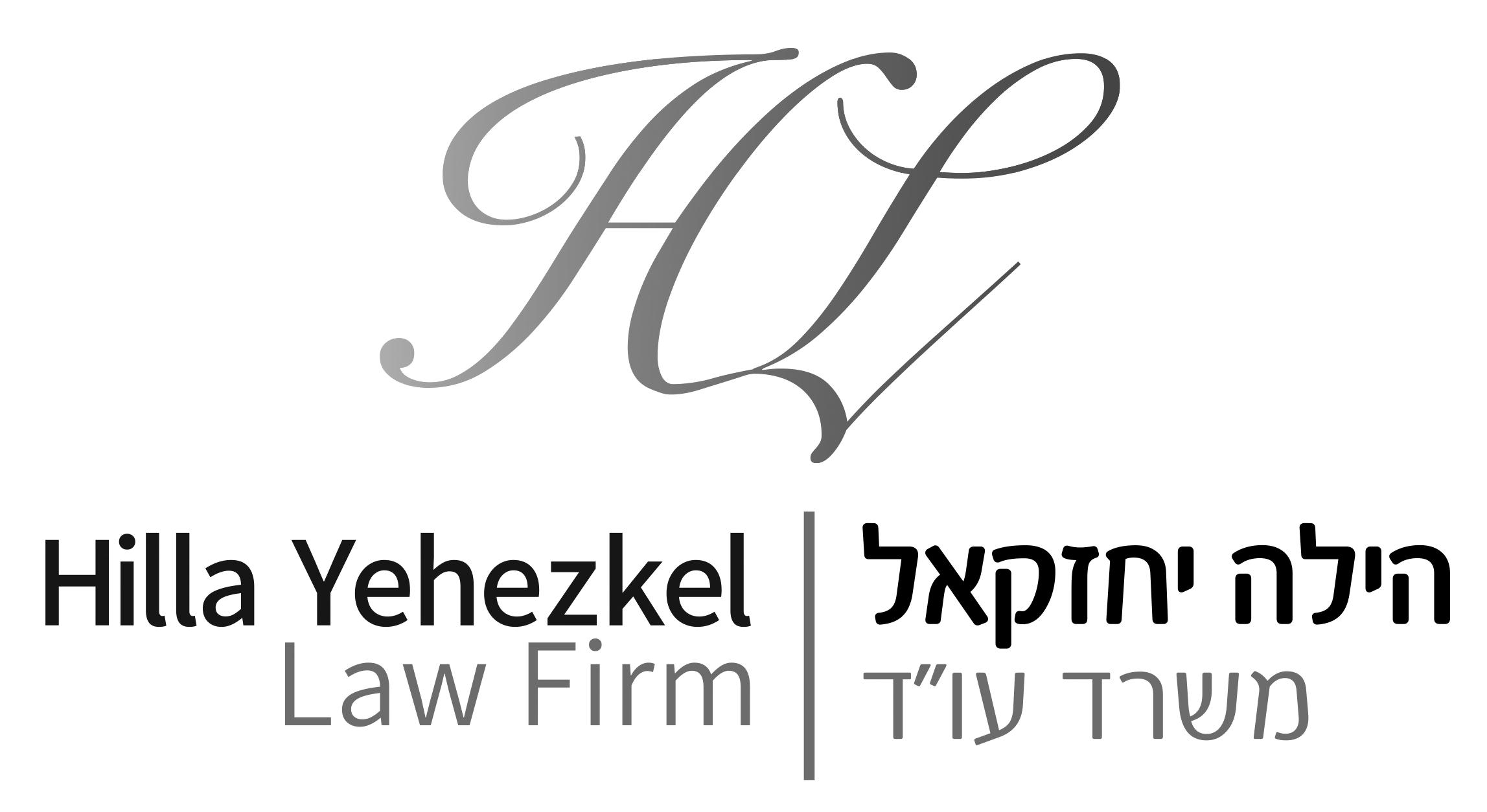 Hilla Yehezkel - Law Firm