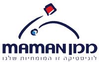 Maman Cargo Terminals And Handling