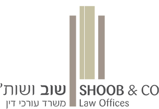Shoob & Co. Law Offices