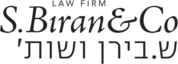 S.Biran & Co., Law Firm