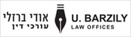 Udi Barzily - Law Office
